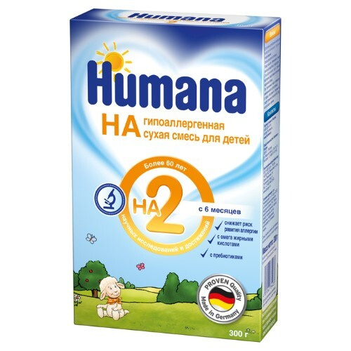 Купить Ha 2 смесь сухая инстантная с 6мес 300,0 цена