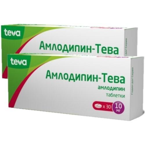 Купить Набор амлодипин-тева 0,01 n30 табл - 2 упаковки по специальной цене цена