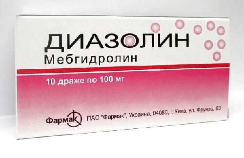 Купить ДИАЗОЛИН 0,1 N10 ДРАЖЕ/ФАРМАК цена