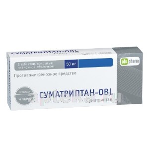 Купить Суматриптан-obl 0,05 n2 табл п/плен/оболоч цена