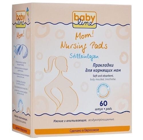 Купить Прокладки для кормящих мам n60 цена
