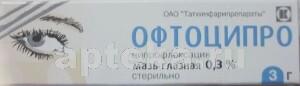 Купить Офтоципро цена