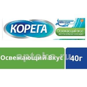 Крем для фиксации зубных протезов освежающий вкус 40,0