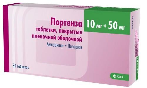Купить Лортенза 0,01 + 0,05 n30 табл п/плен/оболоч цена