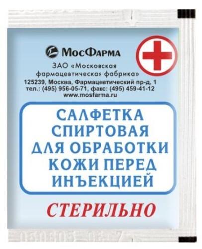 Купить Салфетка антисептическая спиртовая стерильная 60х100мм n1 цена