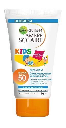 Ambre solaire детский солнцезащитный аква-крем spf 50 150мл