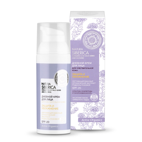 Купить Дневной крем для лица для чувствительной кожи защита и увлажнение 50мл цена