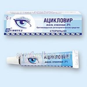Ацикловир 3% 5,0 мазь гл/синтез/