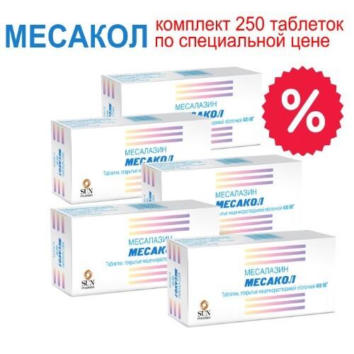 Купить Набор из 5ти упаковок месакол 0,4 n50 табл п/кишечнораств/оболоч по специальной цене цена