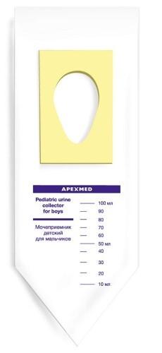 Купить Мочеприемник педиатрический для мальчиков 100мл n1 цена