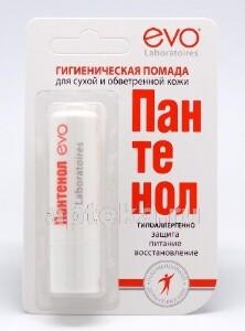 Купить Пантенол губная помада гигиеническая 2,8 цена