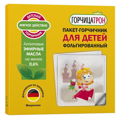 Купить Горчицатрон пакет-горчичник детский n10пак/принцесса цена