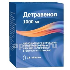 Купить ДЕТРАВЕНОЛ 1,0 N18 ТАБЛ П/ПЛЕН/ОБОЛОЧ цена