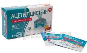 Купить Ацетилцистеин цена