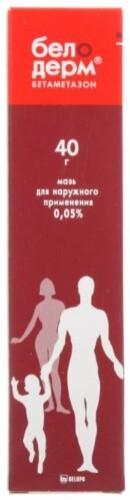 Купить БЕЛОДЕРМ 0,05% 40,0 МАЗЬ цена
