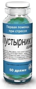 Купить ПУСТЫРНИК-П N50 ДРАЖЕ цена