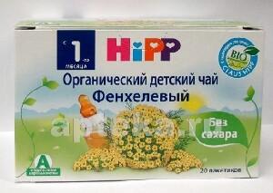 Купить Био-чай фенхелевый 1,5 n20 ф/пак цена