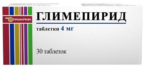 Купить ГЛИМЕПИРИД 0,004 N30 ТАБЛ/БЛИСТЕР/РАФАРМА/ цена