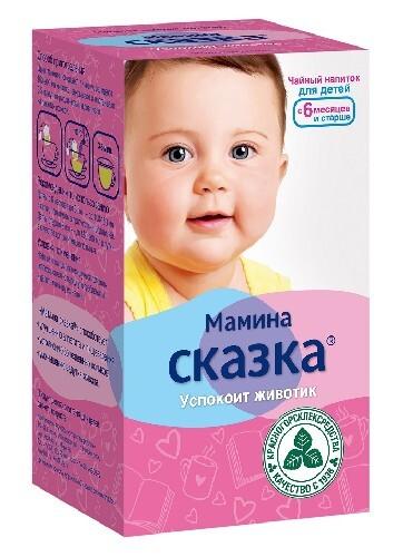Купить Чайный напиток детский мамина сказка 1,5 n20 ф/п цена
