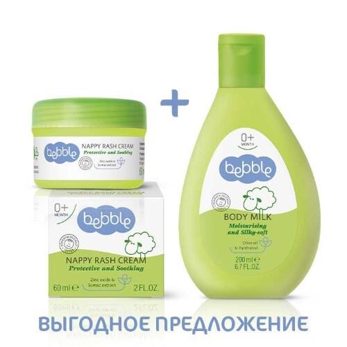 Купить Набор bebble уход за раздраженной кожей 0+ крем от опрелостей 60мл + молочко для тела 200мл по специальной цене цена