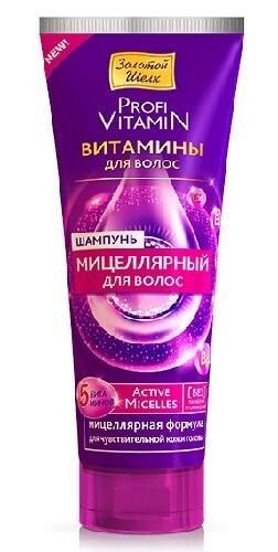 Купить Шампунь мицеллярный для волос 250мл цена