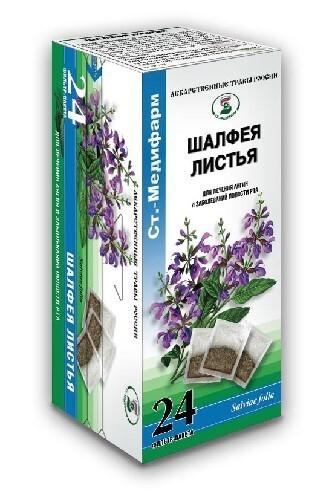 Купить Шалфея листья 1,5 n24 ф/пак /ст-медифарм цена
