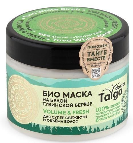 Купить Doctor taiga маска био для супер свежести и объема волос 300мл цена