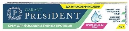 Купить Garant крем для фиксации зубных протезов с нейтральным вкусом 40,0 цена