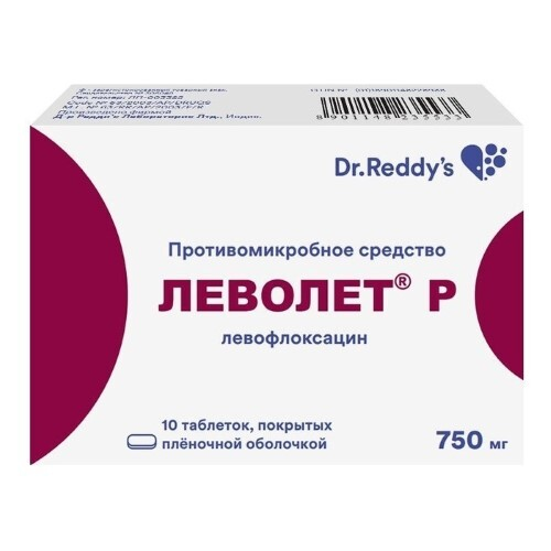 Купить ЛЕВОЛЕТ Р 0,75 N10 ТАБ П/ПЛЕН/ОБОЛОЧ цена