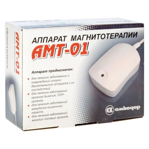Купить Аппарат магнитотерапии амт-01 с индикатором магнитного поля цена