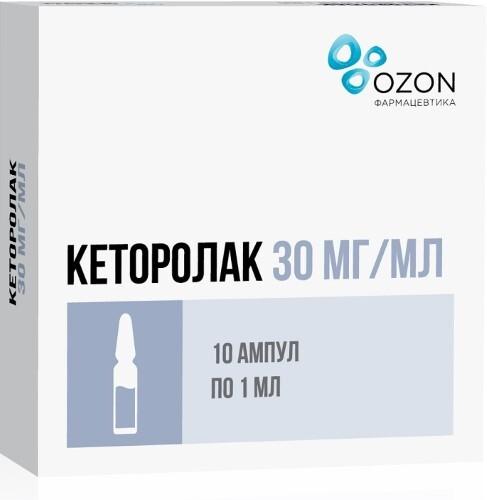 Купить КЕТОРОЛАК 0,03/МЛ 1МЛ N10 АМП Р-Р В/В В/М/ОЗОН цена