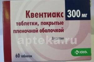Купить КВЕНТИАКС 0,3 N60 ТАБЛ П/ПЛЕН/ОБОЛОЧ цена