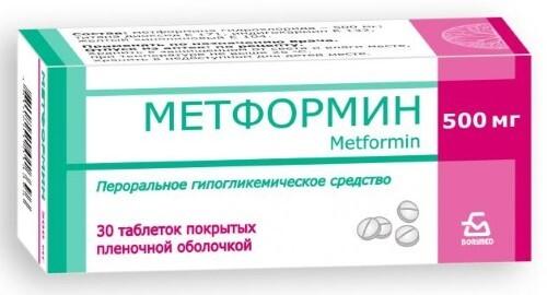 <em>МЕТФОРМИН</em>