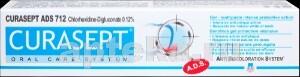Купить Ads 712 зубная паста гелеобразная хлоргексидин диглюконат 0,12% 75мл цена
