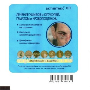 Хф салфетка антимикробная с хлоргексидином и фурагином 10х10см n1