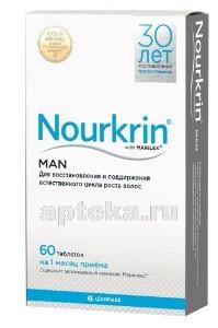 Нуркрин / nourkrin для мужчин n60 табл