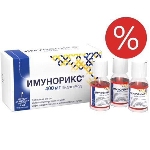 Купить ИМУНОРИКС 0,4 7МЛ N10 ФЛАК Р-Р цена
