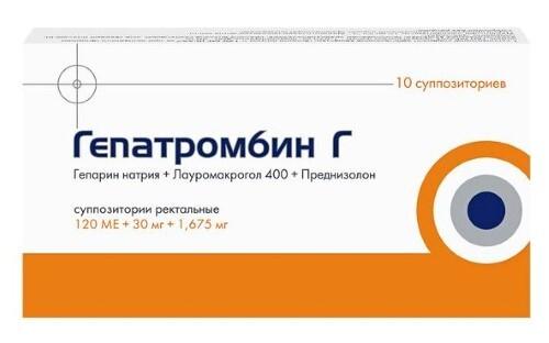 Купить ГЕПАТРОМБИН Г N10 СУПП цена