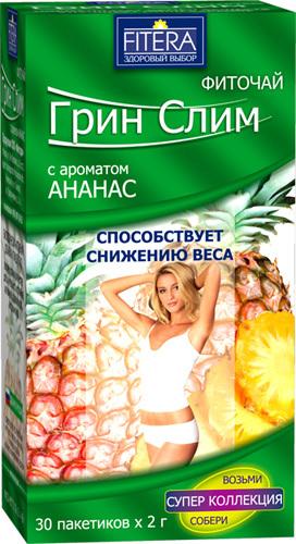 Купить Фиточай грин-слим ти ананас цена