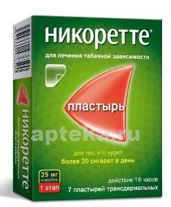 Купить Никоретте 0,025/16ч n7 пластырь трансдерм полупрозрачный цена