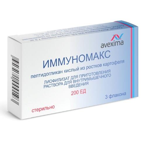 Купить ИММУНОМАКС 200ЕД N3 ФЛАК ЛИОФИЛИЗАТ Д/Р-РА В/М цена