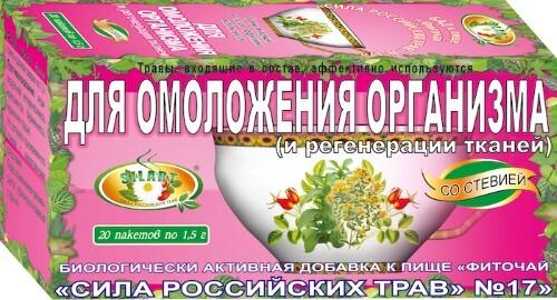 Купить Фиточай сила российских трав n17 цена