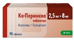 Купить КО-ПЕРИНЕВА 0,0025+0,008 N90 ТАБЛ цена