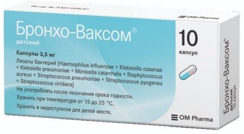 БРОНХО-ВАКСОМ ДЕТСКИЙ 0,0035 N10 КАПС
