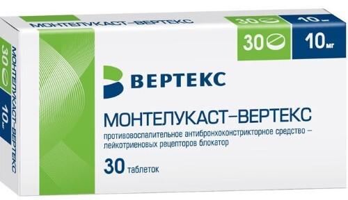 <em>МОНТЕЛУКАСТ</em>-ВЕРТЕКС