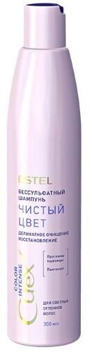 Купить Curex color intense шампунь чистый цвет для светлых оттенков волос 300мл цена