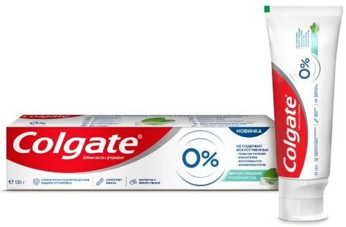 Купить Зубная паста 0% со вкусом нежной мяты 130,0 цена