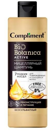 Купить Biobotanica active мицеллярный шампунь 7 редких масел для поврежденных и секущихся волос реконструкция и питание с термо-защитой 380мл цена
