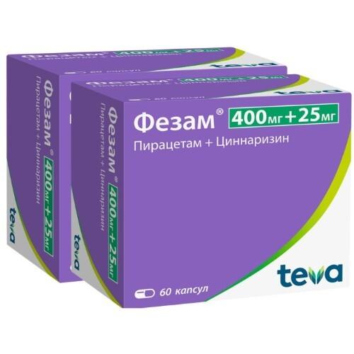 Купить Набор фезам n60 капс - 2 упаковки по специальной цене цена