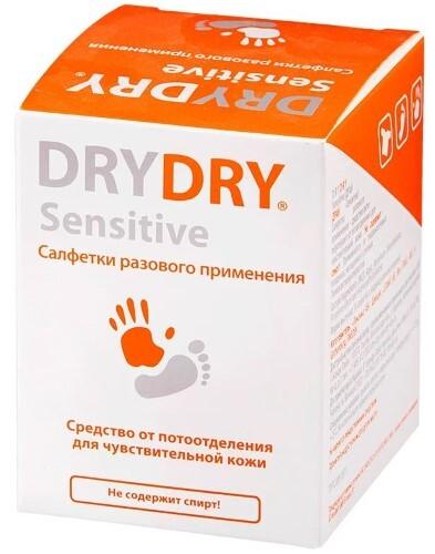 Купить Sensitive салфетки средство от потоотделения для чувствительной кожи n10 цена
